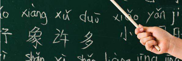 Curso gratuito de chino