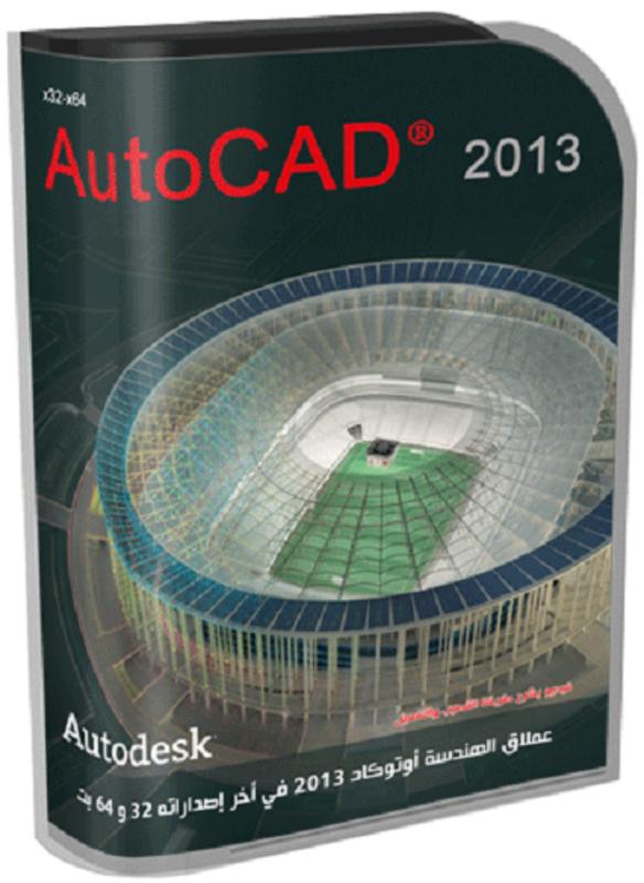 curso gratis de autocad 2013